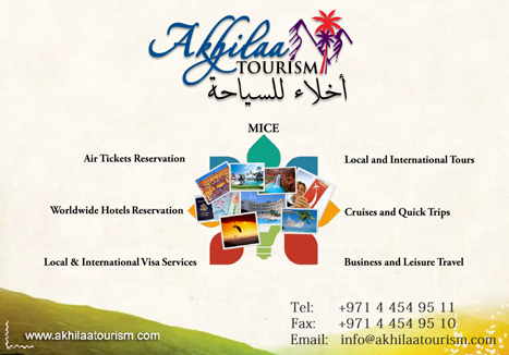 akhilaa-tourism-company-profile